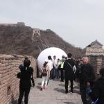Strange happenings on the Great Wall
