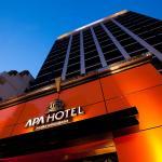 APA 호텔 남바-신사이바시