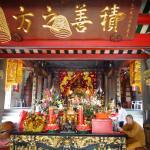 Tian Tian Xiong Di