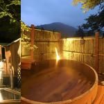 Private open-air Onsen bath