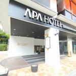 Photo of APA Hotel Okayama Eki Higashiguchi