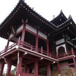 Saiboji Fumeikaku Temple