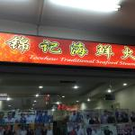 Teochew Traditional Steamboat Restaurant  2
