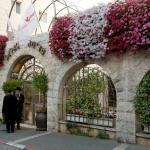 Facade/Entrance to Prima Palace