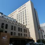 Rembrandt Hotel Atsugi Foto