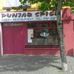 Photo of Punjab Spice