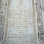 ZIYARAT OF HAZRAT ABU AYUB ANSARI