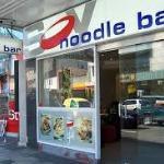 Foto de Noodle King