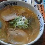 ภาพถ่ายของ Ajinotokeidai, Kawazoe