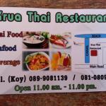 Krua thai on the beach