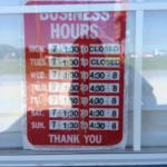 Posted business hours as photographed on 4/30/2015