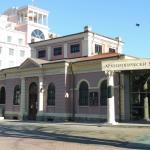 Archeologisches Museum Foto