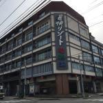 彩朝樂旅館