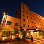 Apa Hotel Maebashi-Kita