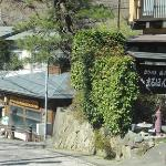 Maruman Ryokan