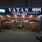 Vatan Indian Restaurant