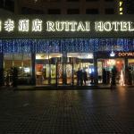 瑞泰虹橋酒店