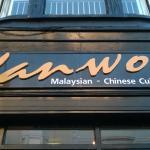 Yan Woo, Union Street, Ryde. Very good Malaysian food