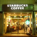 Photo of Starbucks Coffee Kobe Motomachi Ekimae