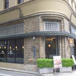 Photo de Saint Marc Café Osaka Kitahama