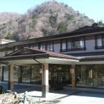 Itoen Hotel Shima Foto