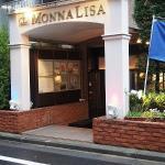 モナリザ 恵比寿店