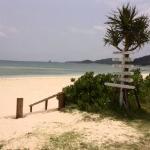 イーフビーチホテルから浜辺へ