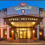 Photo of Kupechesky Hotel