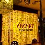 Ozeki interior