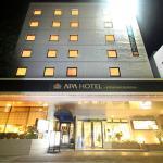 Foto de APA Hotel Kitakami Eki Nishi