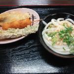 Photo de Nakanishiudonten