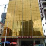 Photo of Golden Fortune Hotel Zhuhai