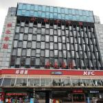 Photo of Yong Tong Hotel