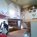 Foto de Hotel Kawachiya