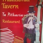 Photo of Ta Pitharia