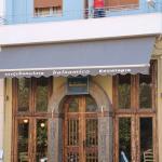 Restaurant Balsamico