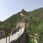 Pinggu Jiangjunguan Great Wall