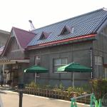 Starbucks Coffee, Hirosaki Koenmae