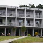 鵝卵石酒店和Spa