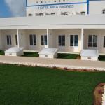 Photo of Hotel Mira Sagres