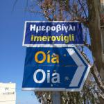 From Fira, walk up to Imerovigli. Then walk back but use the hidden trail. You'll be amazed. Sto