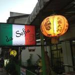 Da Sofia Restaurant