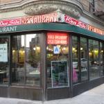 Front of Westside Restaurant