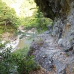 Osugi Canyon