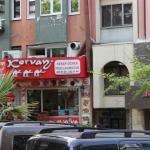 صورة فوتوغرافية لـ Kervan Kebap ve Lahmacun Salonu