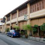 Foto de Cintra Heritage House