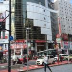 Foto de Shibuya Tokyu REI Hotel