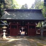 Tsutsukowake Shrine