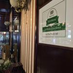 La Teo Restaurant