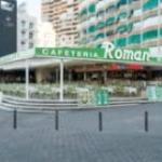 Photo of ROMAN. Es Cafeteria y Restaurante